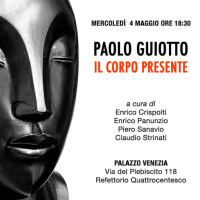 Paolo guiotto Palazzo Venezia_0